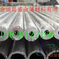 挤压铝管,3003铝管