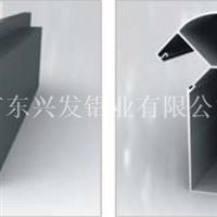 直銷 鋁合金導軌