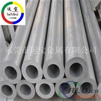 挤压铝管厂家 5052挤压铝管