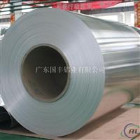 進口6063氧化鋁帶