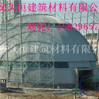 供应铝镁锰合金板65430