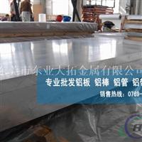 现货直销环保耐腐蚀6061铝板