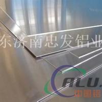 0.8厚铝板厂家直销忠发铝业