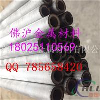 提供网纹铝管 氧化铝管拉花