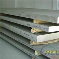 薄鋁板  金屬鋁板眾岳品牌