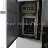办公室消防栓氟碳包柱铝单板