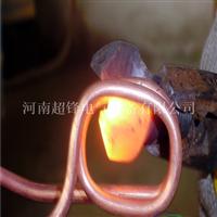 无污染型刀具焊接高频焊接机