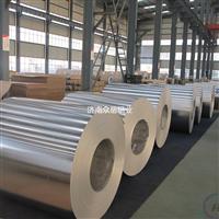 电厂专用铝卷铝板加工厂