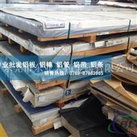 氧化铝6061铝棒代理商