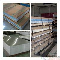 冷轧铝板现货出售