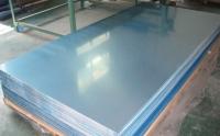 供应瓦楞反光铝板 镜面铝板 铝板支持定做 商家主营
