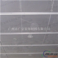 室内冲孔铝单板,木纹造型铝单板
