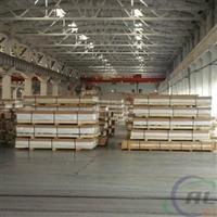 石家庄6061模具铝板生产厂家