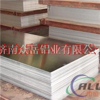 東北鋁板價格