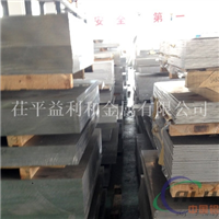 供應 合金鋁6063鋁板(6063鋁管)