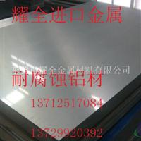 高耐温铝合金板,高硬度铝合金板