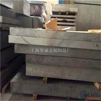 优质5A12铝棒切削性能