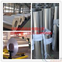 优质合金铝铝卷供应商