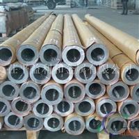 供應 合金鋁6063鋁管