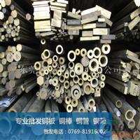 铜管供应商 H62黄铜规格表