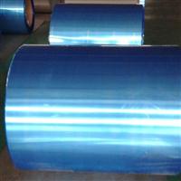 铝卷和铝带多少钱一平