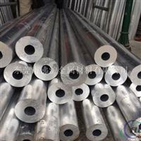 国标3817铝管 6063合金铝管厂家