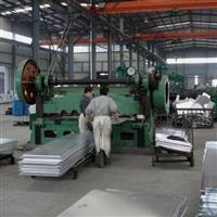 2mm鋁板鋁板加工廠