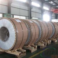 3003合金铝卷生产厂家