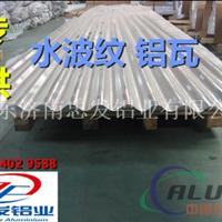 供应瓦楞铝板多少钱一平方?