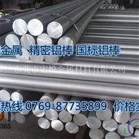 1200纯铝棒 进口1200销售价格