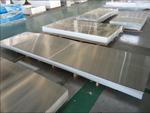 供应优质3003铝板 合金铝卷 厚度0.5mm