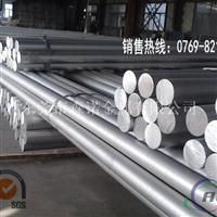 7075T6铝管