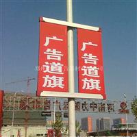 供应高档电泳材质的铝合金道旗架