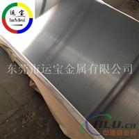 铝卷板报价 5005铝板千吨库存