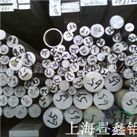 批发美国进口高纯度1060纯铝棒