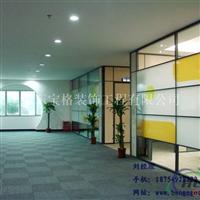 铝型材玻璃隔墙
