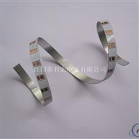 0.30.5mm厚超薄柔性鋁基板