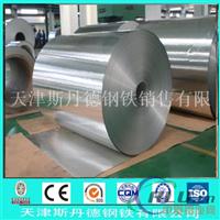 0.8个厚辊涂铝板价格厂家供应