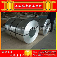 高强度防锈 耐蚀性5754H14铝卷