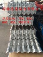 1毫米铝瓦价格生产厂家