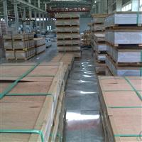 熱軋鋁板材質保證
