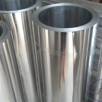 管道保温专用铝卷价格?多厚都有吗?