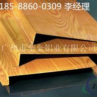 唐山市室内木纹铝条扣生产厂家