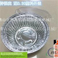 煲仔飯鋁箔碗,外賣打包鋁箔飯盒