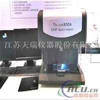 X光膜厚机