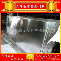 专业批发纯铝板 1060H24铝板