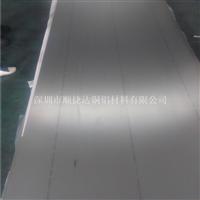 2024T4超宽铝板 军工铝板