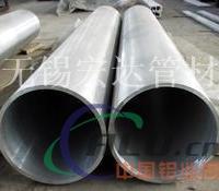 黄山工业用铝管200100