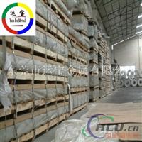5013铝板 进口易切铝材