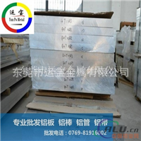2A12合金铝板 2A12t6铝板